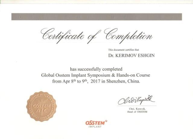 """Сертификат Керимова Эшгена Узеировича о прохождении курса """"Global Osstem Implant Symposium & Hands-on"""". Швейцария, Китай."""