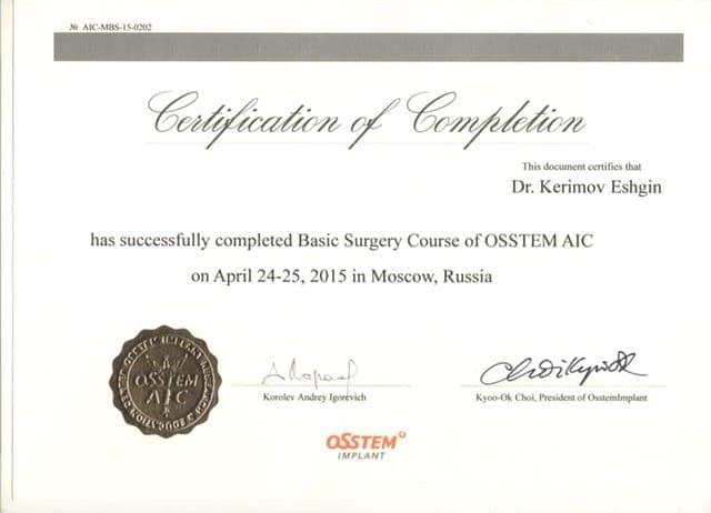 Сертификат Керимова Эшгена Узеировича о прохождении курса Basic surgery of OSSTEM AIC