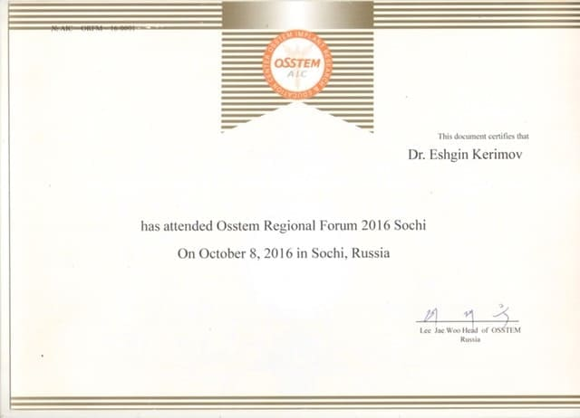 Сертификат Керимова Эшгена Узеировича о посещении форума Osstem Regional